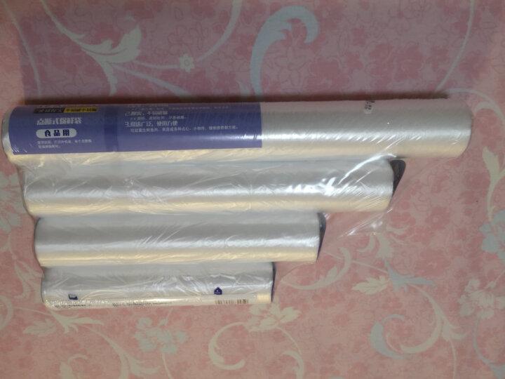 妙洁 点断式保鲜袋箱装三合一大中小超值10个装 晒单图