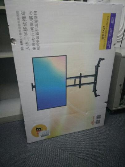 NB CA70电视移动推车电视支架落地视频会议一体机支架教学电子白板显示屏挂架 黑色 50-80英寸 晒单图