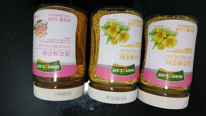 汪氏  油菜花粉新鲜天然 油菜花粉160g*1 晒单图