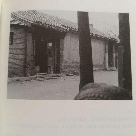 乡愁北京-寻回昨日的世界 晒单图