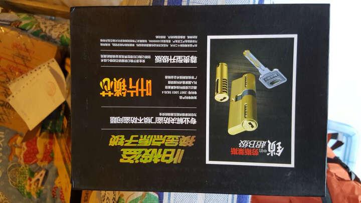 金点原子(GOLDATOM) 超B级锁芯防盗门室内外门锁锁芯 防锡纸大门叶片锁芯 Y60 Y6090-2#P/AB 晒单图