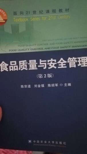 食品质量与安全管理(第2版) 晒单图
