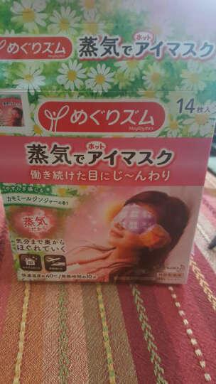 日本 花王(KAO) 洋甘菊蒸汽眼罩 14片 透气舒适睡眠眼罩遮光眼罩 舒缓眼部疲劳 晒单图
