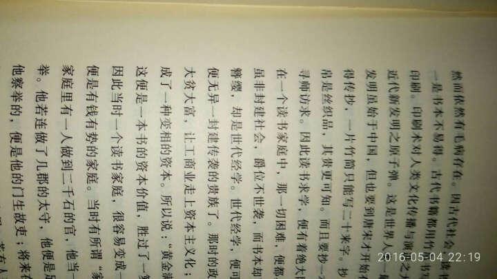 钱穆先生著作系列(简体精装版):中国历代政治得失  晒单图