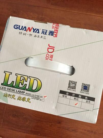 冠雅 LED护眼灯 学生学习台灯儿童卡通时尚触摸可调光卧室床头阅读节能灯 LA-D168 蓝色 晒单图