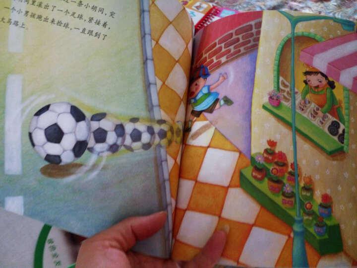 幼儿生活绘本乐园 培养安全性教育的童话全10册 3-6岁幼儿性教育亲子游戏生活绘本 晒单图
