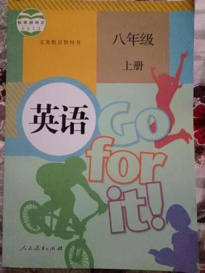 初二8八年级上册英语书人教版初二英语上册教材教科书 8八年级英语
