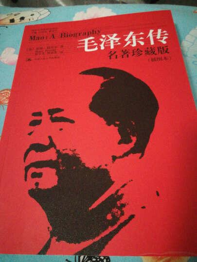 独领风骚:毛泽东心路解读 晒单图