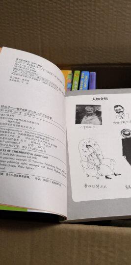 罗尔德·达尔作品典藏(套装共12册) 晒单图
