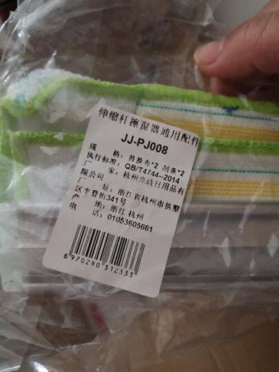 家杰 清洁配件 伸缩杆擦窗器通用配件 替换布*2 刮条*2 JJ-PJ008 晒单图