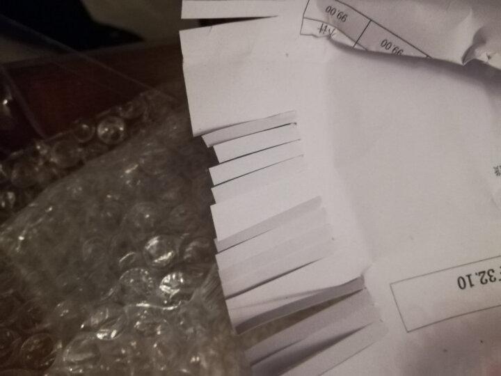 王麻子 葱花剪刀办公剪刀工艺剪刀厨房创意剪子手动碎纸剪保密碎纸剪刀 MQZ-4523 晒单图