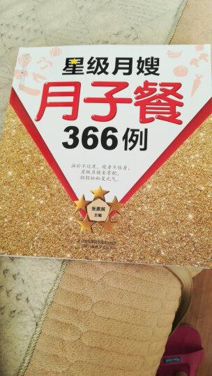 星级月嫂月子餐366例(汉竹) 晒单图