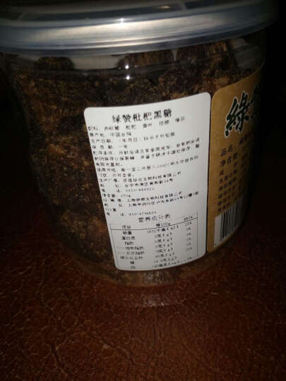 台湾进口绿赞 枇杷黑糖250g 黑糖块 晒单图