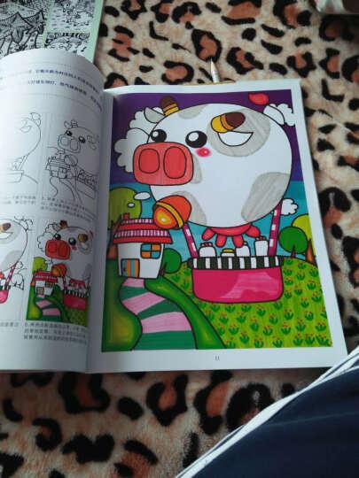 4册 小小美术家创意水彩笔画 创意线描画 创意油画棒画 创意卡通画 少儿创意绘画教材 晒单图