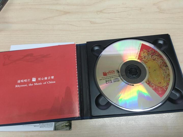 瑞鸣·伶歌1(原创戏曲风格诗词歌曲CD)(蓝光CD)(京东专卖) 晒单图