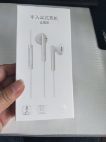 华为(HUAWEI)原装耳机 三键线控 带麦克风 半入耳式耳机 原装手机耳机 黑色 金属版 AM116 晒单图