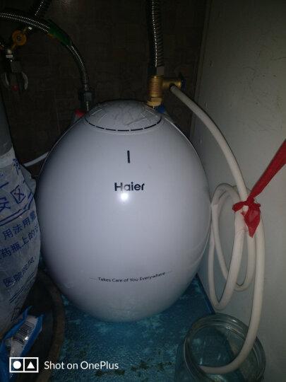 海尔(Haier)6.6升上出水电热水器 小巧尺寸 小厨宝  专利防电墙圆形专利内胆 ES6.6U(W) 晒单图