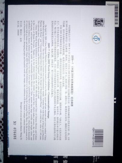 东吴收藏 邮票集邮 2009年 首日封 之1-16 2009-11杭州湾跨海大桥 晒单图