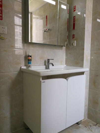 摩恩(MOEN) 洛奇系列浴室柜套餐卫生间浴室柜镜柜一体套餐组合卫生间水盆洗手盆80cm柜子 冰晶白+精铜龙头+70cm镜柜(防雾+LED) 晒单图
