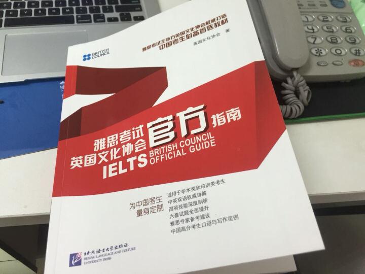 雅思考试官方指南 雅思OG IELTS OG教材 适用于学术类A类和G类培训类考生 晒单图