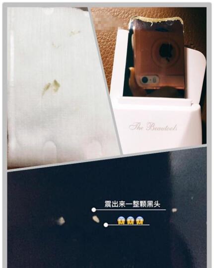 全球购 日本进口 TheBeautools优姬美器补水神器美容仪超声波洁面仪喷雾器瘦脸仪 Rocklean洁面仪 晒单图