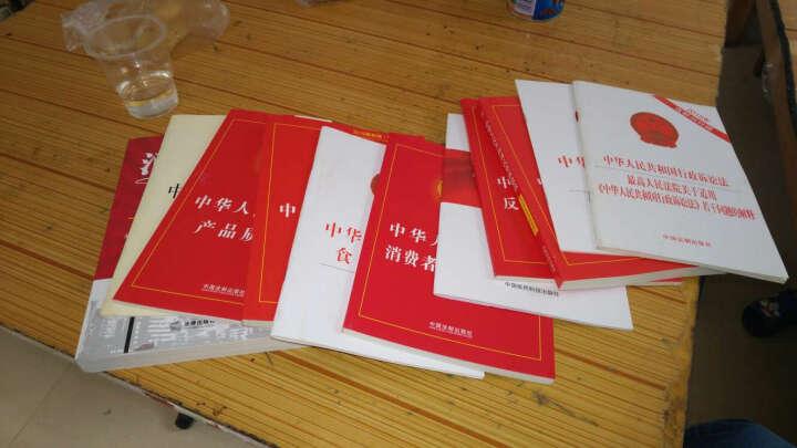 中华人民共和国行政诉讼法 最高人民法院关于适用 中华人民共和国行政诉讼法 若干问题的解释(2015年含新旧对照) 晒单图