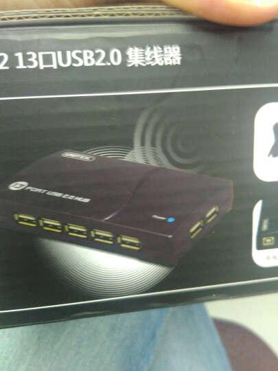 优越者(UNITEK)USB分线器80CM 多功能高速扩展13口HUB集线器 笔记本台式电脑多接口转换器带外接电源Y-2132 晒单图