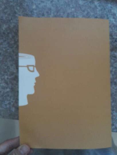 天才在左 疯子在右: 完整版(签名版)(京东专供) 晒单图