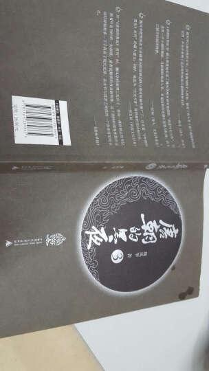 唐朝的黑夜3 晒单图