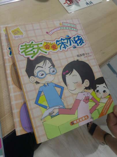 阳光姐姐小书房:班级宠物一家亲 晒单图