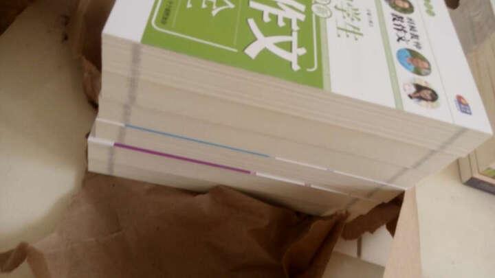 芒果作文系列:中学生作文(超值白金版)(套装共6册) 晒单图