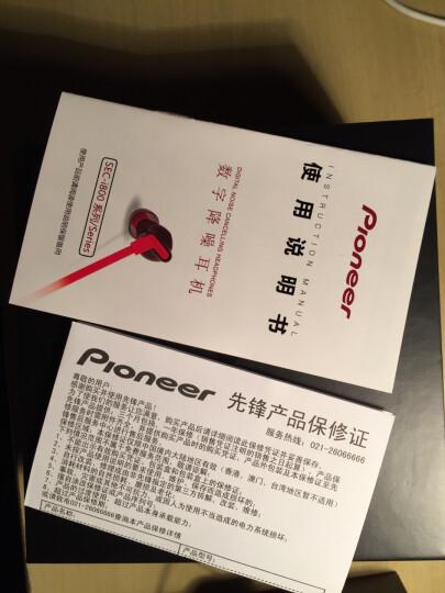 先锋(Pioneer)i800入耳式降噪苹果耳机 Lightning接口 红 晒单图