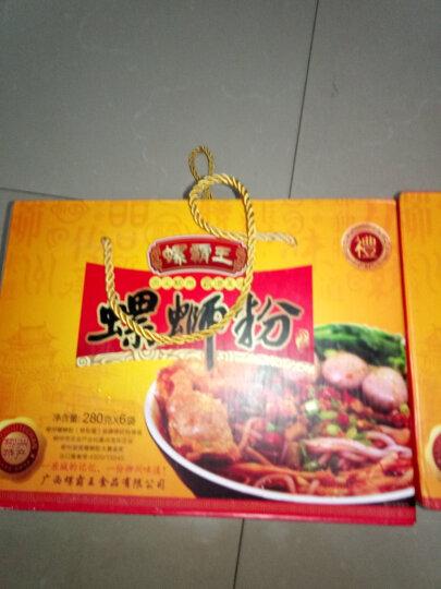 螺霸王 螺蛳鸭脚煲3人份 广西柳州特产鸭脚煲1050g 火锅米线螺蛳粉 晒单图
