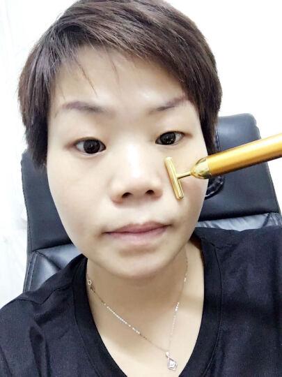 乐漾(LIVE YOUNG) 24K美容棒 家用美容仪美容器脸部按摩器 美容棒 晒单图