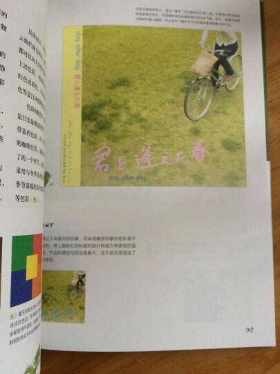 色彩设计的原理 晒单图