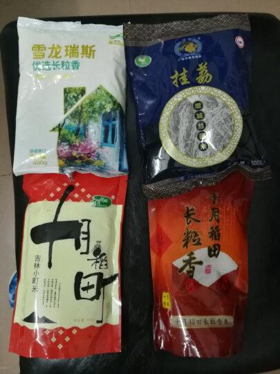 2018年新米上市  十月稻田 长粒香大米 东北大米 大米500g 晒单图