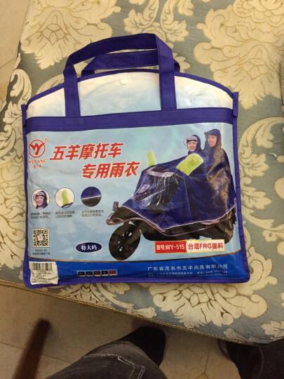 五羊WUYANG双人雨衣摩托车电动车加大码自行车雨披男女士单人户外旅行骑行大帽檐雨衣 515双人夜光紫色XXXL 晒单图