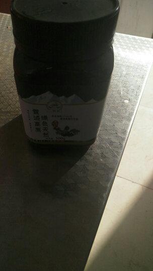 蕊雪原青海天然枸杞花蜂蜜纯正天然结晶蜜便携装80g 晒单图