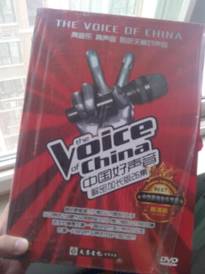 中国好声音(13DVD) 晒单图
