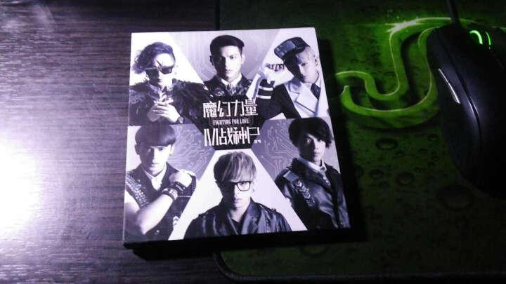 MP魔幻力量/战神(CD) 晒单图