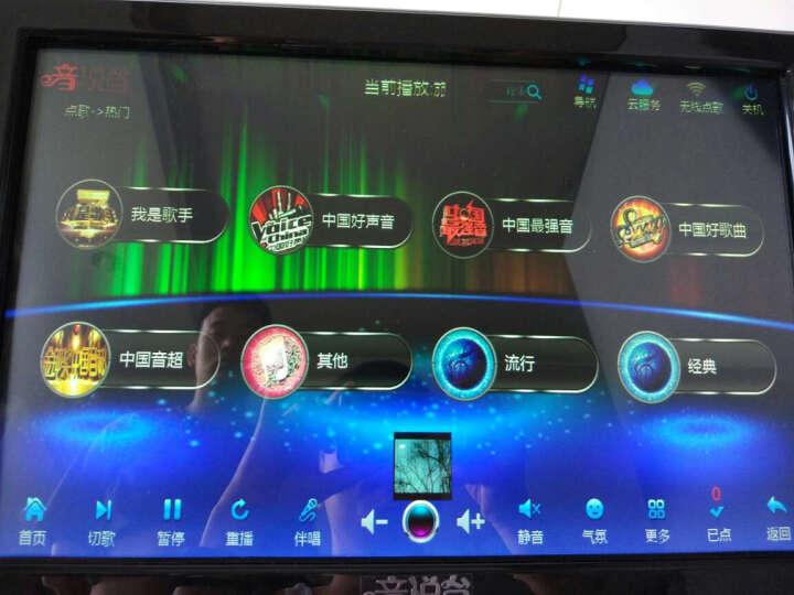 音悦台 A801 双系统卡拉OK点歌机 wifi无线点歌机 家用KTV一体机 2T点歌机(双系统) 付费上门安装 晒单图