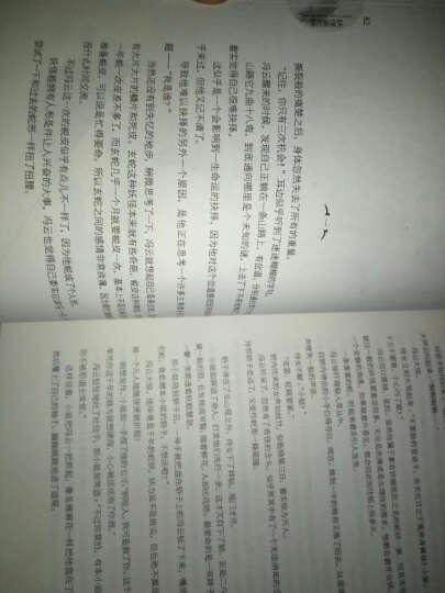 妖怪鉴定师1-2 共2本 奇露亚 随书附赠精美明信片 晒单图