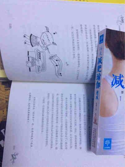 七田真胎教法 小S推崇的育儿著作 日本早教畅销品牌书籍 怀孕胎教知识百科全书 晒单图