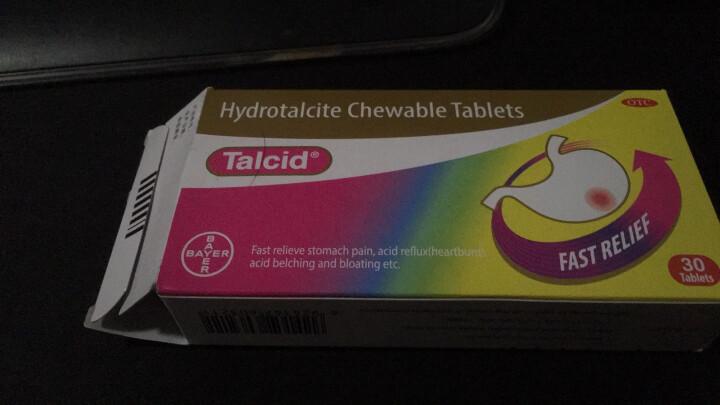达喜 铝碳酸镁咀嚼片0.5g*30片 胃药 咀嚼片 慢性胃炎饱胀烧心 晒单图