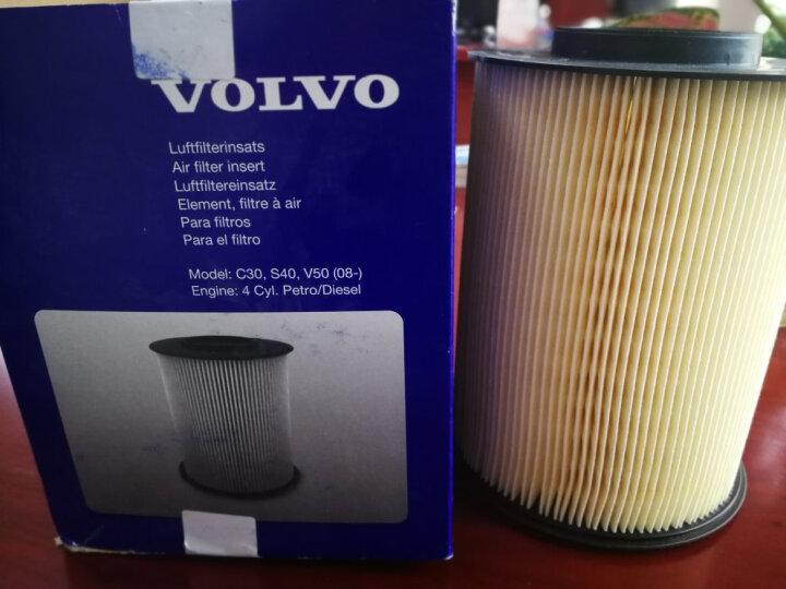 沃尔沃(VOLVO)汽车用品 4S店原厂配件 空气滤清器/空气滤芯/空滤 空气格 S40/进口C30/进口V40 (厂商直送) 晒单图