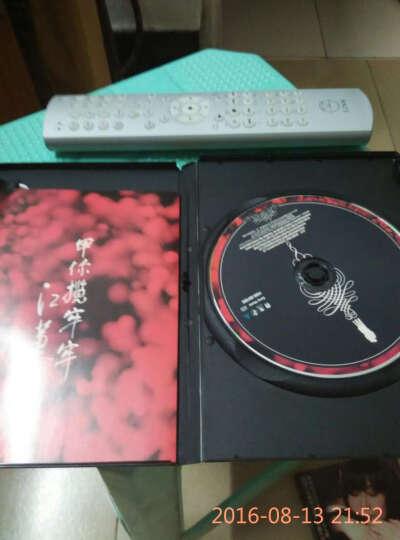江蕙:甲你揽牢牢(CD) 晒单图