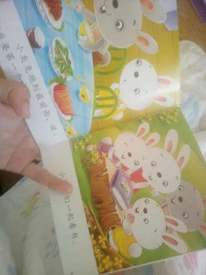 邦臣小红花·宝宝自己会读 紫(套装共12册) 晒单图