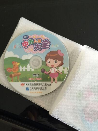 新中外儿歌大全套装(16DVD)(京东专卖) 晒单图