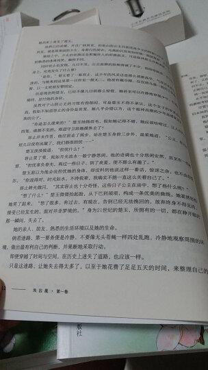 凤囚凰(套装共3册) 晒单图