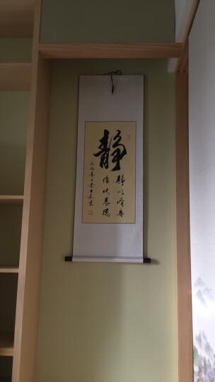 盼宇 家居 卧室 字画 装饰画 壁画 挂画 名家手写真迹 书房客厅办公室 书法已裱成轴相框 卷轴-静 晒单图